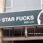 star-fucks